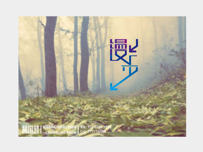 chinesefontdesign.com 2016 07 18 21 01 55 100+ Creative Chinese Font Logos Designs and Ideas