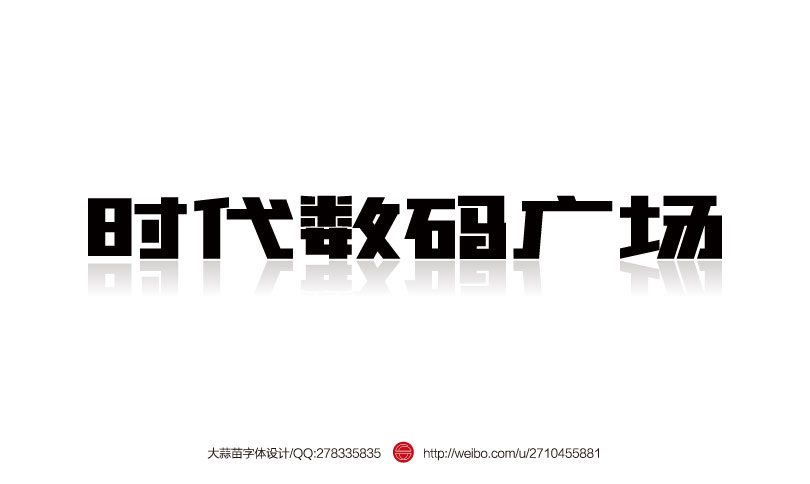 chinesefontdesign.com 2016 07 18 21 03 45 100+ Creative Chinese Font Logos Designs and Ideas