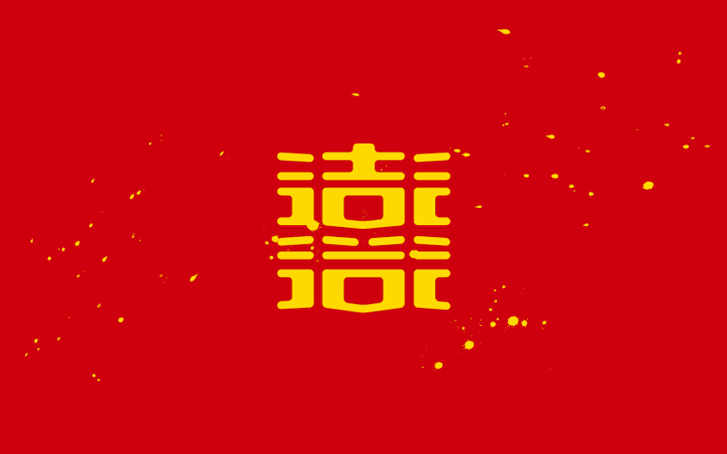 chinesefontdesign.com 2016 07 19 15 23 48 125 Collection of Chinese Font Logo Designs