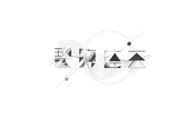chinesefontdesign.com 2016 07 19 15 26 41 125 Collection of Chinese Font Logo Designs