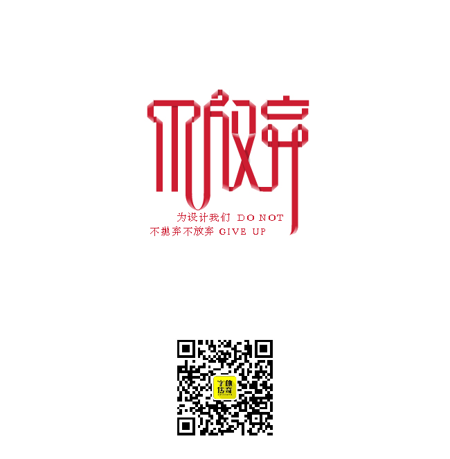 chinesefontdesign.com 2016 07 19 15 36 56 125 Collection of Chinese Font Logo Designs