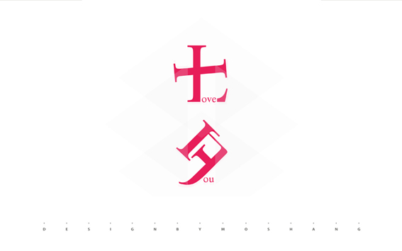chinesefontdesign.com 2016 07 19 16 08 27 120 Majestic Examples of Chinese Font Logo Designs