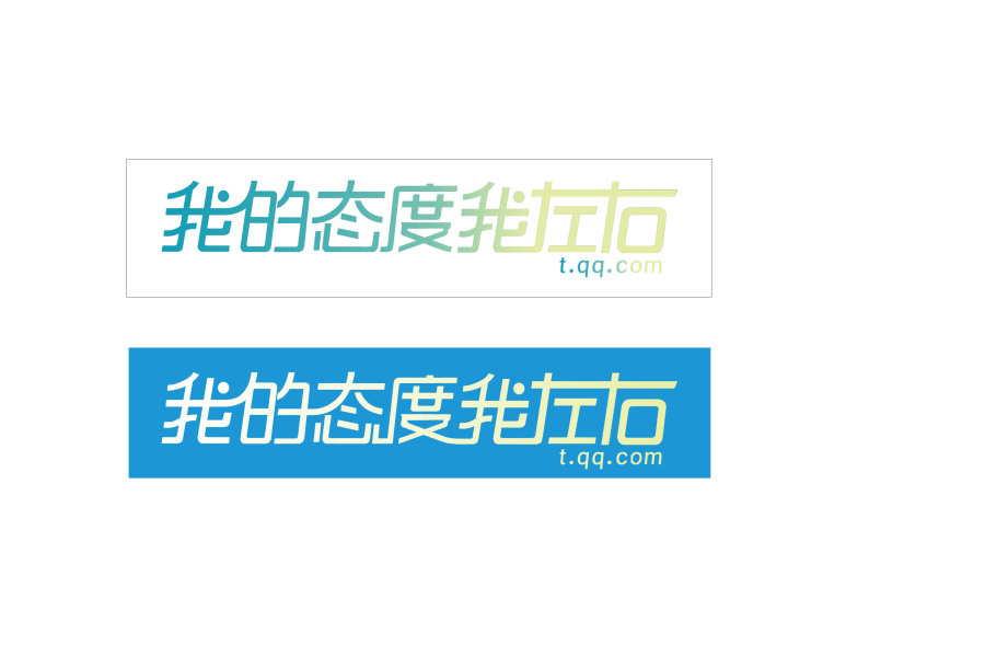 chinesefontdesign.com 2016 07 19 16 16 26 120 Majestic Examples of Chinese Font Logo Designs