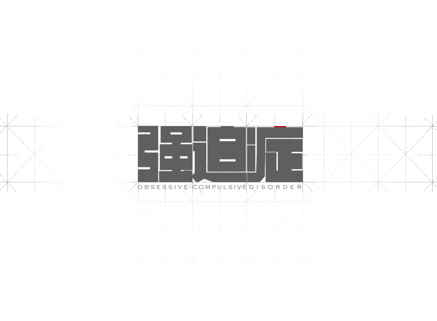 chinesefontdesign.com 2016 07 19 16 20 33 1 120 Majestic Examples of Chinese Font Logo Designs