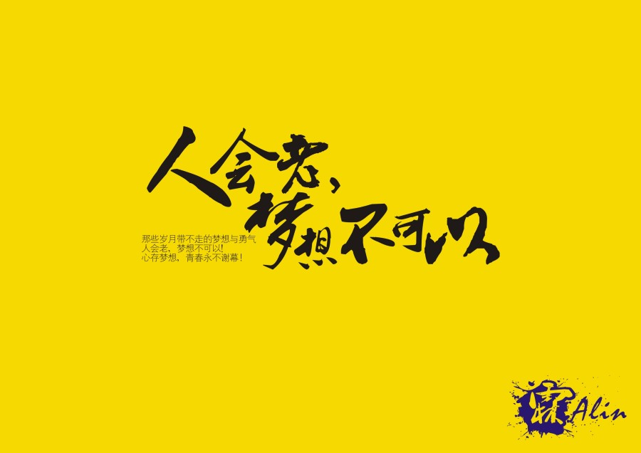 chinesefontdesign.com 2016 07 19 16 21 13 120 Majestic Examples of Chinese Font Logo Designs