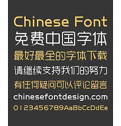 Permalink to Chasing The Waves  Elegant Song (Ming) Typeface Chinese Font-Simplified Chinese Fonts