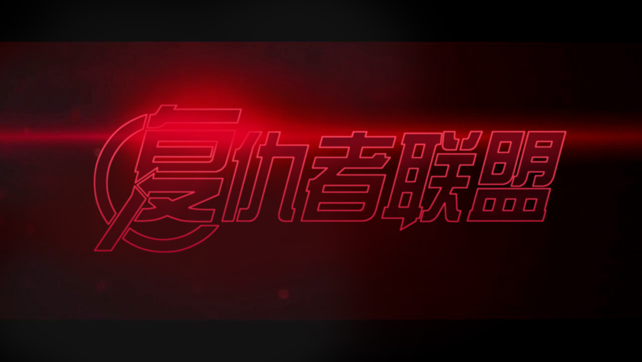 chinesefontdesign.com 2016 07 19 18 46 36 150+ Chinese Font Logo Design Perfect For An Explosive Branding