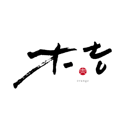 chinesefontdesign.com 2016 07 19 18 46 38 2 150+ Chinese Font Logo Design Perfect For An Explosive Branding