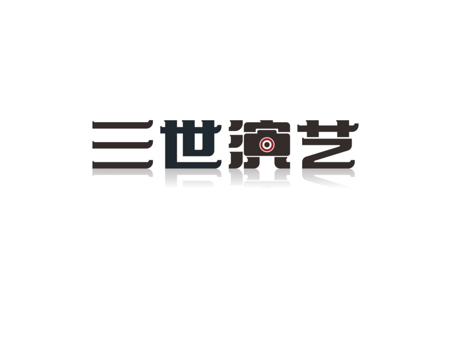 chinesefontdesign.com 2016 07 19 18 46 50 150+ Chinese Font Logo Design Perfect For An Explosive Branding