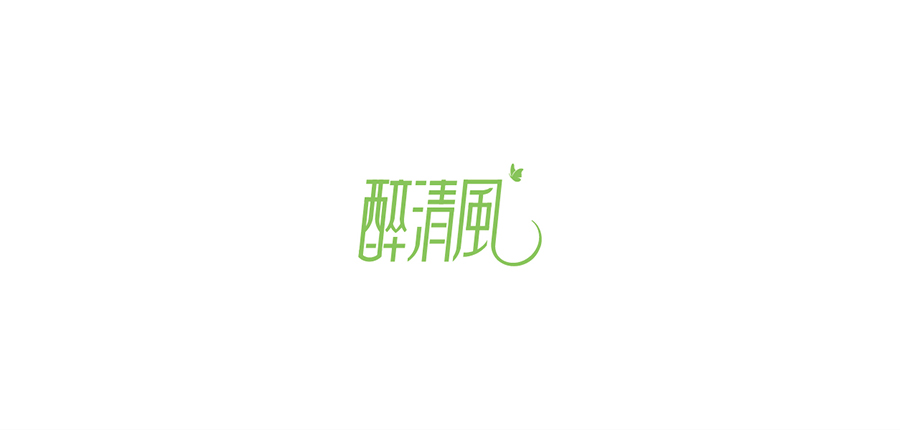 chinesefontdesign.com 2016 07 19 18 47 05 1 150+ Chinese Font Logo Design Perfect For An Explosive Branding