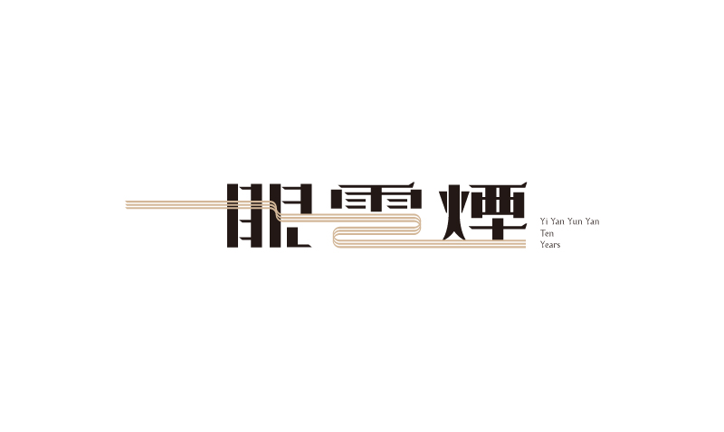 chinesefontdesign.com 2016 07 19 18 47 23 150+ Chinese Font Logo Design Perfect For An Explosive Branding