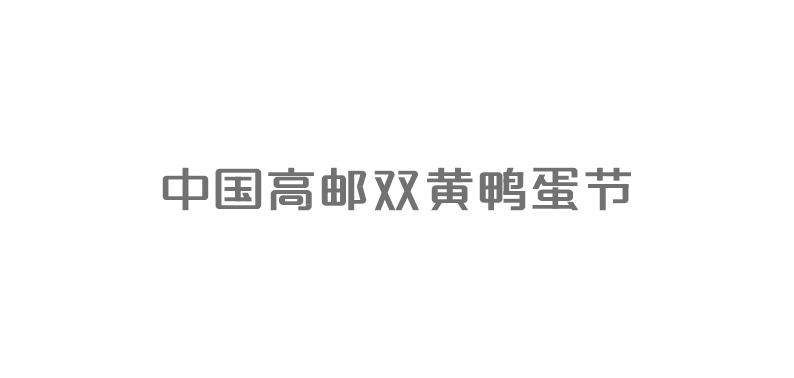 chinesefontdesign.com 2016 07 19 19 08 10 160 Creative Chinese Font Logo Design Ideas for Inspiration