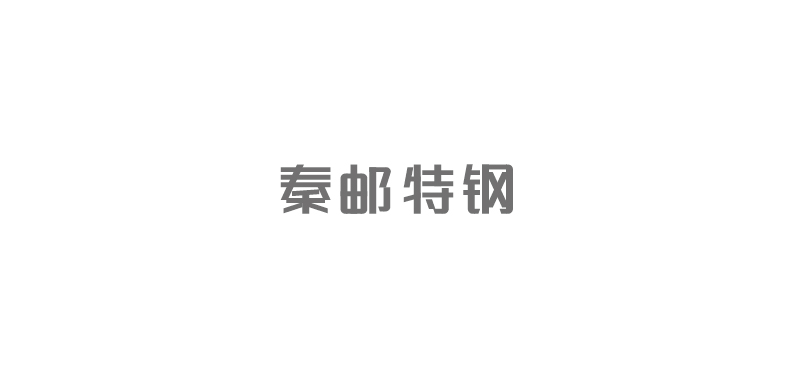 chinesefontdesign.com 2016 07 19 19 09 57 160 Creative Chinese Font Logo Design Ideas for Inspiration