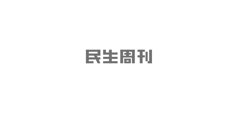 chinesefontdesign.com 2016 07 19 19 10 28 160 Creative Chinese Font Logo Design Ideas for Inspiration