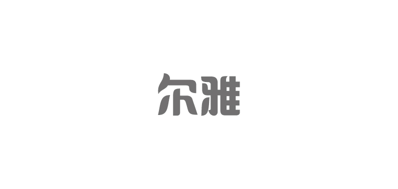 chinesefontdesign.com 2016 07 19 19 10 55 160 Creative Chinese Font Logo Design Ideas for Inspiration