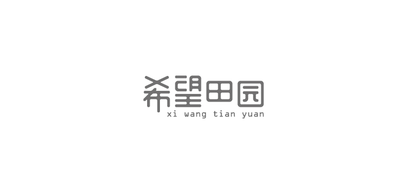 chinesefontdesign.com 2016 07 19 19 12 46 160 Creative Chinese Font Logo Design Ideas for Inspiration