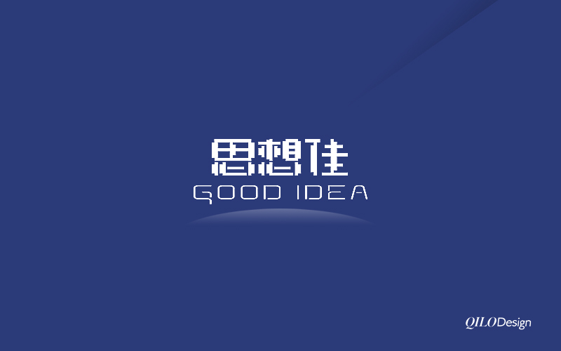 chinesefontdesign.com 2016 07 20 20 05 16 140 Super Surprise Chinese Font Logo Design Examples