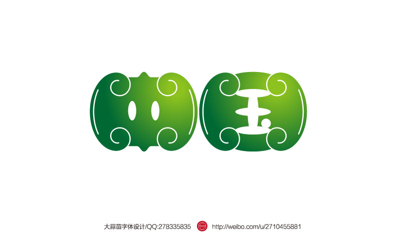 chinesefontdesign.com 2016 07 20 20 06 23 140 Super Surprise Chinese Font Logo Design Examples