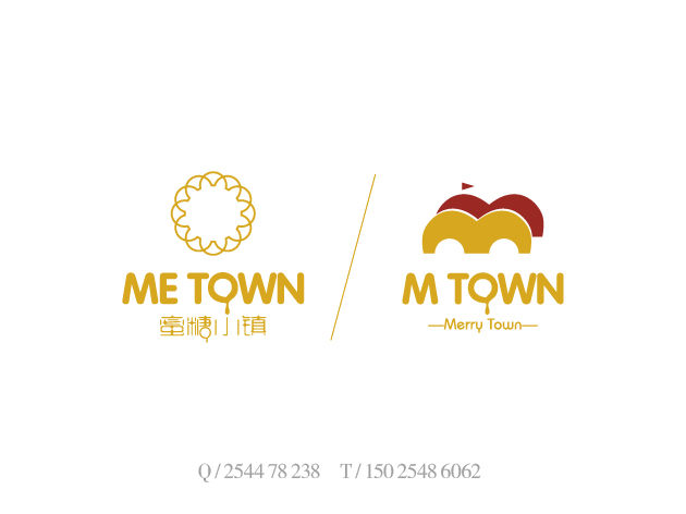 chinesefontdesign.com 2016 07 20 21 26 13 1 170 Chinese Font Logo Designs for Your Mighty Branding