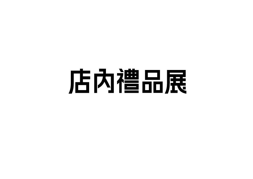 chinesefontdesign.com 2016 07 20 22 27 02 106 Most Creative Chinese Font Logo Designs