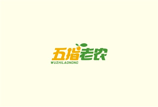 chinesefontdesign.com 2016 07 20 22 30 23 115 Highly Organized Ideas for Chinese Font Logo Design