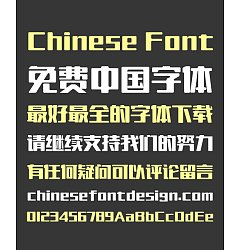 Permalink to Take off&Good luck Fashion Round Chinese Font-Simplified Chinese