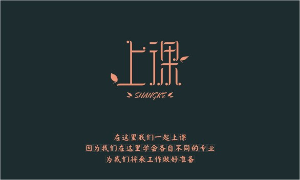 chinesefontdesign.com 2016 07 22 20 51 09 55+ Chinese Style Font Logo Design Examples