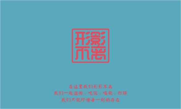 chinesefontdesign.com 2016 07 22 20 51 25 55+ Chinese Style Font Logo Design Examples