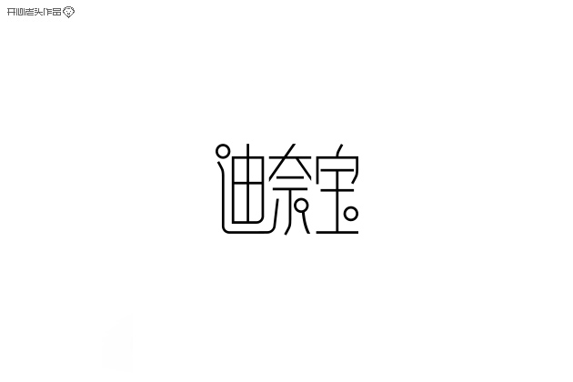 110 Chinese Font Logo Design Ideas For A Beautiful You
