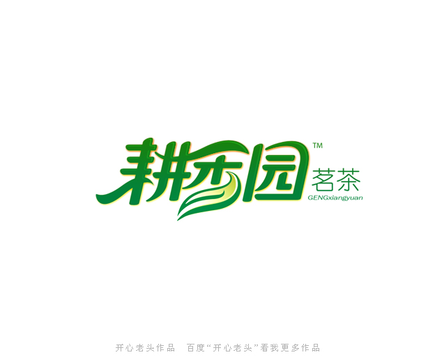 95+ Comfortably Crafted Chinese Font Logo Design Ideas