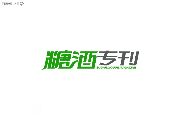 chinesefontdesign.com 2016 07 23 09 28 41 100+ Artistic Examples of  Chinese Font in Logo Design