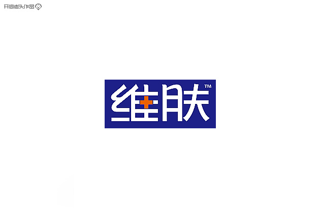 chinesefontdesign.com 2016 07 23 09 28 50 100+ Artistic Examples of  Chinese Font in Logo Design