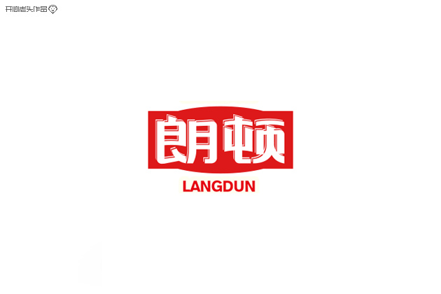 chinesefontdesign.com 2016 07 23 09 28 59 100+ Artistic Examples of  Chinese Font in Logo Design