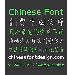 Permalink to Chasing The Waves Snow Pen Chinese Font-Simplified Chinese Fonts