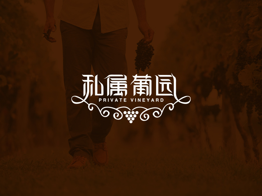 chinesefontdesign.com 2016 07 23 19 51 59 80 Chinese Fonts Logo Design to Light Up Your Creativity