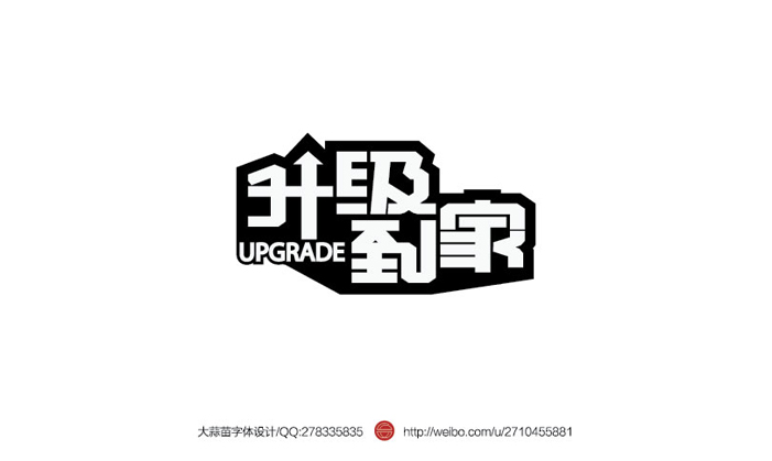chinesefontdesign.com 2016 07 24 19 46 47 150+ Intricately Crafted Chinses Font Logo Design Ideas