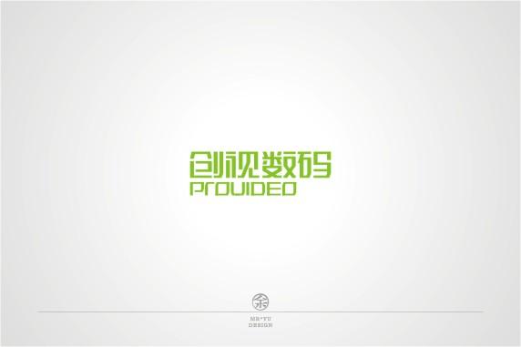 165+ Awe-Inspiring Examples of Chinse Font Logo Design