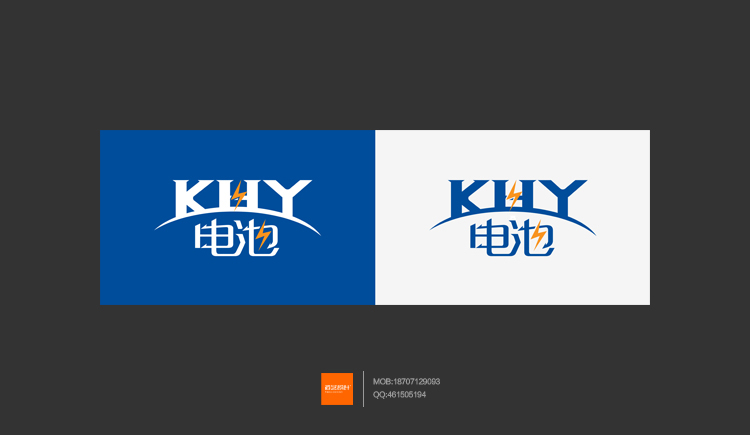 chinesefontdesign.com 2016 07 24 20 59 24 175+ Crafted Chinese Font Style Logo Design Examples