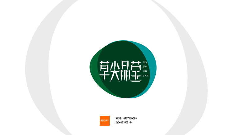 chinesefontdesign.com 2016 07 24 20 59 27 175+ Crafted Chinese Font Style Logo Design Examples