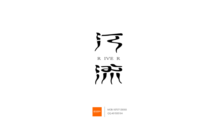 chinesefontdesign.com 2016 07 24 20 59 38 175+ Crafted Chinese Font Style Logo Design Examples