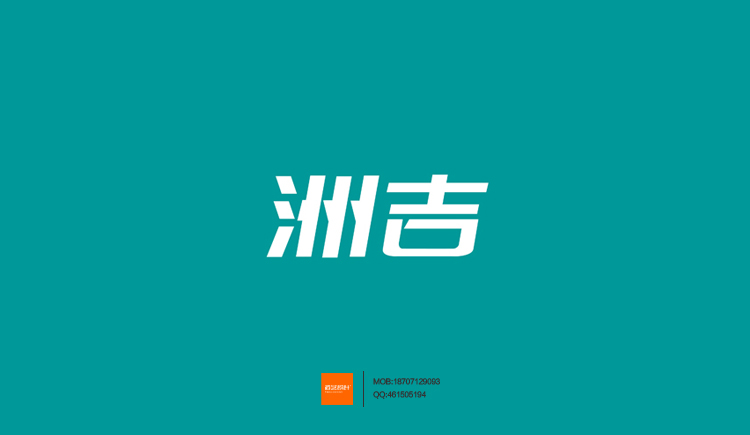 chinesefontdesign.com 2016 07 24 20 59 51 175+ Crafted Chinese Font Style Logo Design Examples