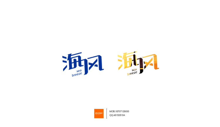 chinesefontdesign.com 2016 07 24 20 59 53 175+ Crafted Chinese Font Style Logo Design Examples
