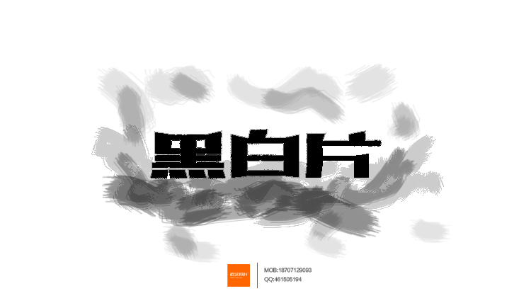 chinesefontdesign.com 2016 07 24 20 59 55 175+ Crafted Chinese Font Style Logo Design Examples