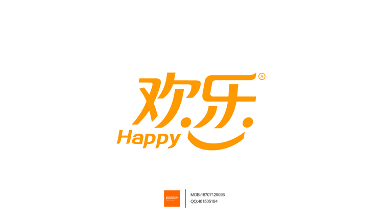 chinesefontdesign.com 2016 07 24 20 59 59 175+ Crafted Chinese Font Style Logo Design Examples