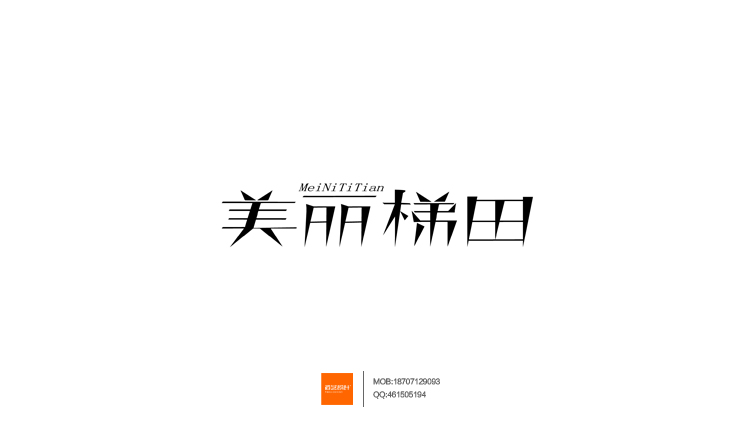 chinesefontdesign.com 2016 07 24 21 00 15 175+ Crafted Chinese Font Style Logo Design Examples