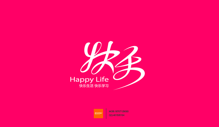 chinesefontdesign.com 2016 07 24 21 00 23 175+ Crafted Chinese Font Style Logo Design Examples