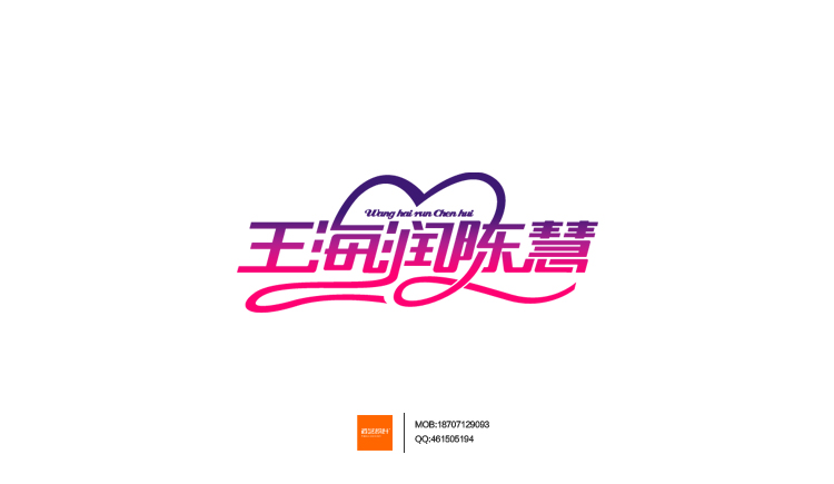 chinesefontdesign.com 2016 07 24 21 00 39 1 175+ Crafted Chinese Font Style Logo Design Examples