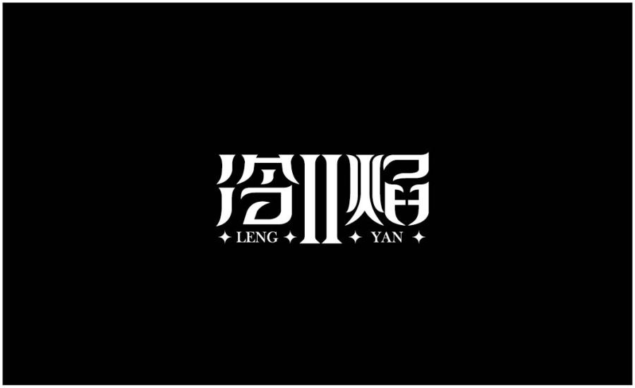 chinesefontdesign.com 2016 07 24 21 02 04 175+ Crafted Chinese Font Style Logo Design Examples