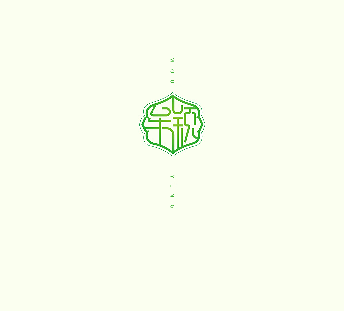 chinesefontdesign.com 2016 07 24 21 02 36 175+ Crafted Chinese Font Style Logo Design Examples