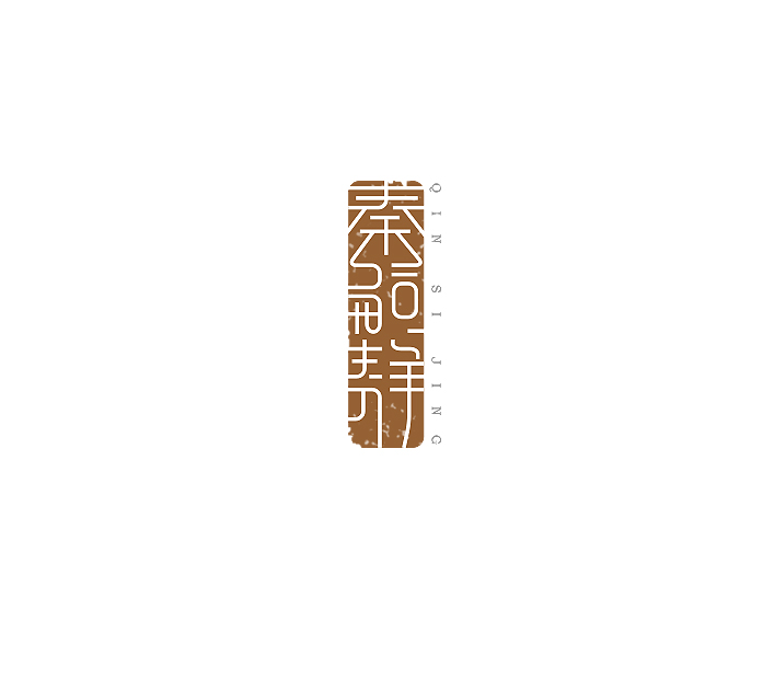175+ Crafted Chinese Font Style Logo Design Examples